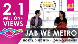 Download JAB WE METRO   Award Winning Short Film   True Story #MyMetroMyStory Video