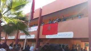 Download مظاهرة بثانوية بئر أنزران Video
