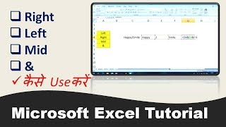 Download How to use Left, Right, & and Mid formula in ms Excel Video