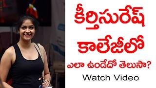 Download Keerthy Suresh College Life | Keerthy Suresh Family | Keerthy Suresh Mother | Keerthy Suresh |Taja30 Video