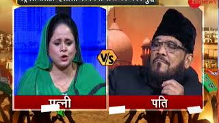 Download Kavi Yudh: Special poetic war on political issues of 2019 Video