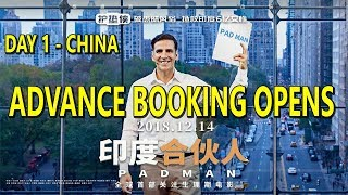 Download Padman Advance Booking Collection Day 1 In CHINA I Stands On No 2 Position Video