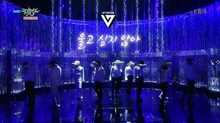 Download 울고 싶지 않아 (Don't Wanna Cry) - SEVENTEEN (세븐틴) [LIVE MIX COMEBACK STAGE] Video