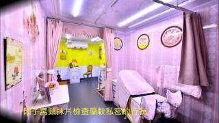 Download 105高雄市衛生局子抹車介紹影片 Video