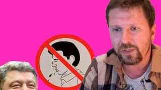 Download Плевок и человек слова + English Subtitles Video