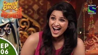 Download Comedy Circus Ke Mahabali - Episode 6 - Parineeti Chopra in Comedy Circus Ke Mahabali Video