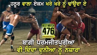 Download #476 Best Final Match | NRI Nakodar VS Phagwara | Bolina (Jalandhar) Kabaddi Cup 03 Feb 2019 Video