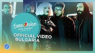 Download EQUINOX - Bones - Bulgaria - Official Video - Eurovision 2018 Video