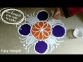 Download gudi padwa rangoli design 2017 with colors Video