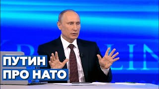Download Путин: У нас нет страха перед НАТО Video