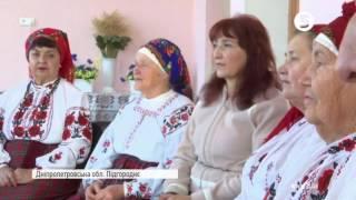Download Козацькі пісні Дніпропетровщини включили до списку ЮНЕСКО Video