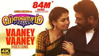 Download Vaaney Vaaney Full Video Song | Viswasam Video Songs | Ajith Kumar, Nayanthara | D Imman | Siva Video
