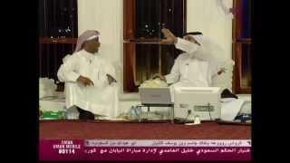 Download أحمد الرواس طلع راعي طبــــــل !! Video