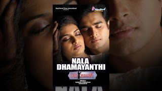 Download Nala Damayanthi Video