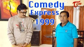 Download Comedy Express 1999 | B 2 B | Latest Telugu Comedy Scenes | #ComedyMovies Video