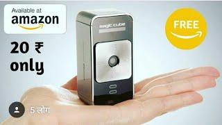 Download AMAZON के सबसे सस्ते GADGATS अभी खरीद लीजिए ! Video