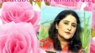 Download AIMAN UDAS NICE SONG JANAN RAWEKHAMA Video