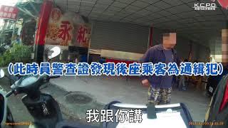 Download 雄警用愛與鐵血捍衛港都2.0(95) Video