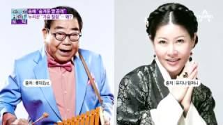Download 송해 ″숨겨둔 딸 공개″ 누리꾼 ″가슴 철렁″… 왜? Video