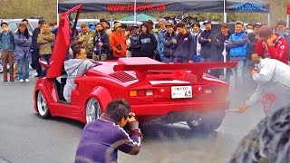 Download 爆音大会 優勝128db 【Track and Show 2015】 車高短 Lowered Lowcar exhaust Video