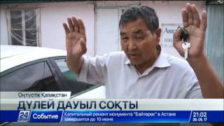 Download Дүлей дауыл Оңтүстік Қазақстан облысын шығынға батырды Video