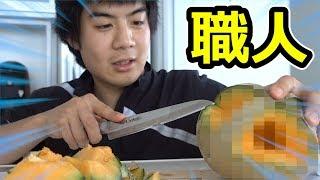 Download 何も考えずフルーツの飾り切りしたらどんな作品になるの!? Video