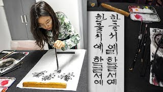 Download Traditional Korean Painting Experience in Seoul Video