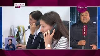 Download Налоговую амнистию для предпринимателей объявили в Казахстане (18.10.18) Video