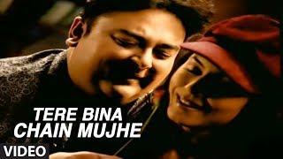 Download Chain Mujhe Ab Aaye Na -Tera Chehra by Adnan Sami Music Album (Full Video) Video