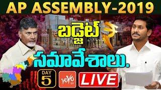 Download AP Assembly Budget Sessions 2019 LIVE | YS Jagan Vs Chandrababu | YSRCP vs TDP | YOYO TV Video