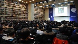 Download [Dream Lecture] 제31회 ″더 넓은 세상으로!″ Video