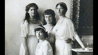 Download Las hermanas Romanov (Biografía-Resumen )El misterio Video