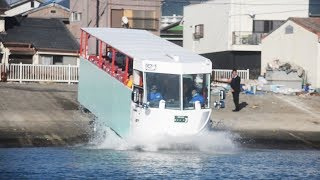 Download 田辺湾で水陸両用バスの体験乗車 来年運航へ Video
