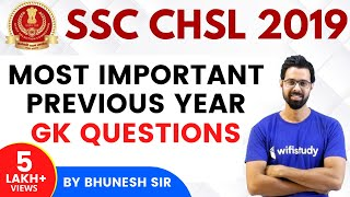 Download SSC CHSL 2019 | Most Important Previous Year GK Questions by Bhunesh Sir Video