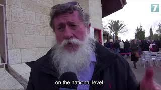 Download Bet El Founder Ketzaleh Eulogizes Rabbi Dr. Yehuda Bohrer Video