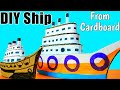 Download Learn How to make cruiser ocean ship out of Cardboard at home: DIY homemade ship video for your Kid. Video