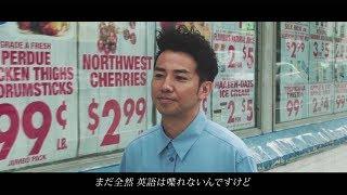 Download ピース綾部祐二、NY生活に密着した動画公開 「何を言われようが気にせず…」 Video