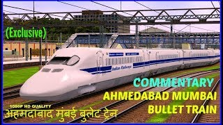 Download अहमदाबाद मुंबई बुलेट ट्रेन Ahmedabad Mumbai Bullet Train with commentary in MSTS Open Rails Video