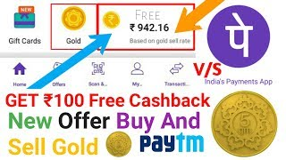 Download phone pe gold new offer launch flat ₹100 cashback without bank account Video