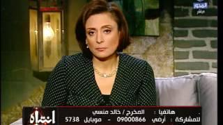 Download منى عراقي تكشف عن موعد آخر حلقة لبرنامج انتباه Video