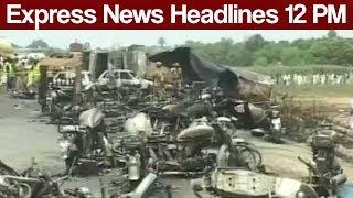Download Express News Headlines - 12:00 PM - 25 June 2017 Video