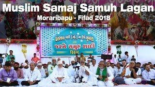 Download MORARIBAPU AT MUSLIM SAMAJ SAMUH LAGAN    DARGAH KO SALAM II FIFAD 2018 Video