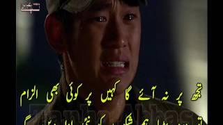 Download New Sad Urdu Poetry - Tum Na Ghabrao - Tanha Abbas - Rj Haiya - Hindi Sad New Poetry - love Poetry Video