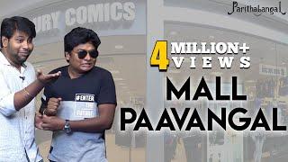 Download Mall Paavangal | Gopi - Sudhakar | Parithabangal Video