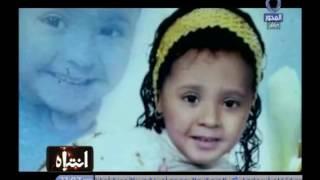 Download انتباه | خالة الطفلة ملك تكشف كيف ماتت الطفلة بسبب والدها . Video