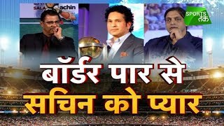 Download Salaam Sachin: Waqar & Shoaib Recall Their Battles With Tendulkar Video