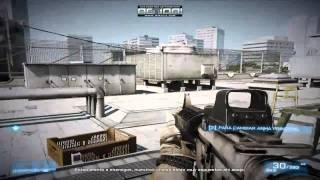Download Battlefield 3 Nvidia con la Geforce 210 1GB Ddr3 Video