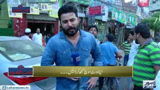 Download Banam Thakt e Lahore Episode 65 (NA-120) Part 1 Video