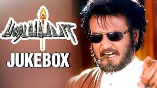 Download Padayappa - Tamil Movie Songs | Audio Jukebox | Rajinikanth | Soundarya | A R Rahman Video