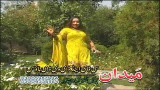 Download Medaan Hits - Pashto Movie Song,With Dance 2017,Nadia Gul,Seher Khan,Shehzadi,Shanza,Jahangir Khan Video